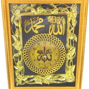 cadre-islam
