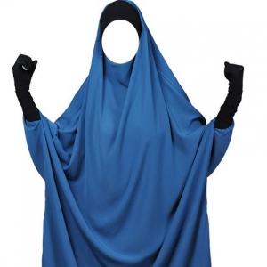 Femme musulmane cherche mari