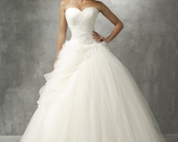 robe-fiancaille