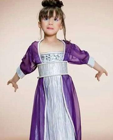 Robe Orientale Enfant Fille Pas Cher