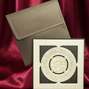 carte-invitation-mariage-rambervillers