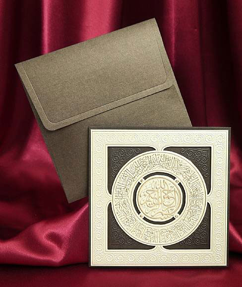 coordonnes de sedef cards - Carte Invitation Mariage Oriental