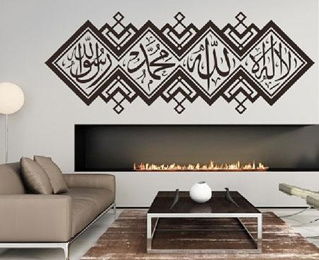 Stickers oriental vente stickers muraux pour tete de lit for Decoration orientale moderne