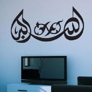 stickers-islam