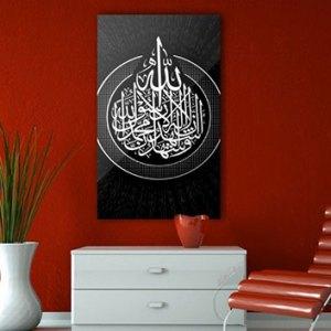 tableau-islam