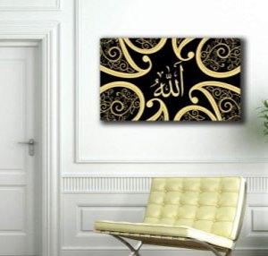 tableau-musulman