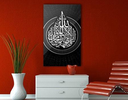 tableau oriental vente toile orientale tableau marocain. Black Bedroom Furniture Sets. Home Design Ideas