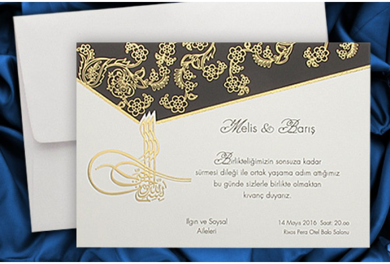 modele carte invitation mariage algerien. Black Bedroom Furniture Sets. Home Design Ideas