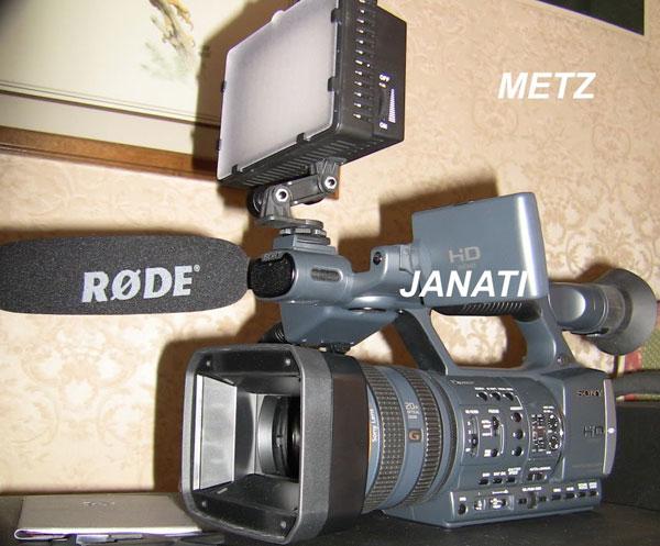 coordonnes de vido janati - Cameraman Mariage Lille