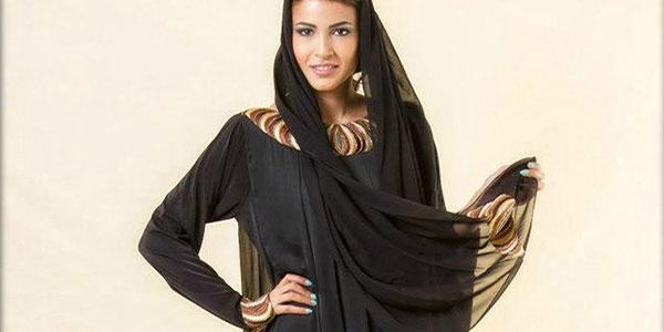 abaya khaliji chic
