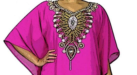 Robe dubai rose brocart de soie pas cher for Decoration khotba