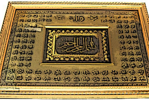 cadre musulman dore pas cher