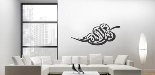 stickers musulman mashallah pas cher