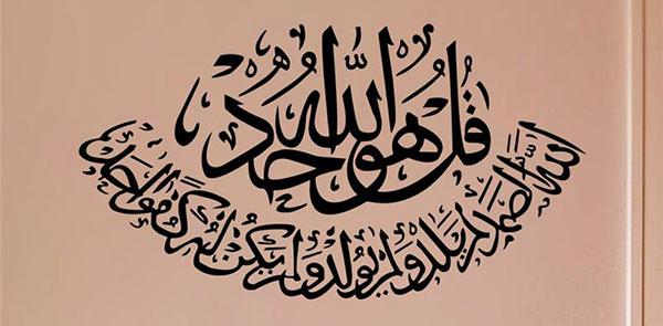 stickers musulman