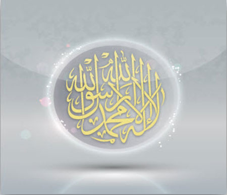 tableau islam decoratif