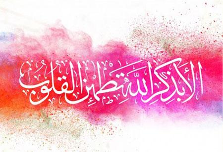 tableau islam pas cher