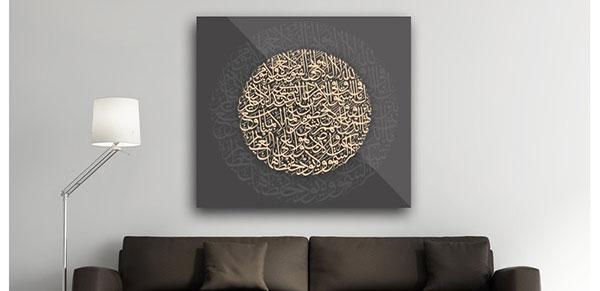 tableau islam