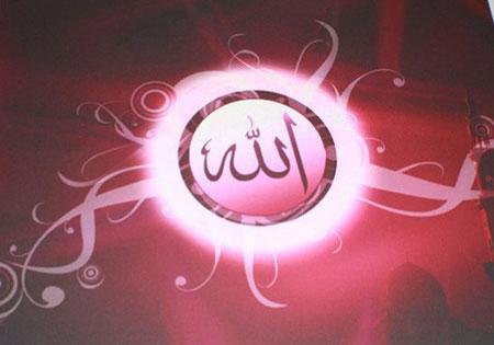 tableau musulman design
