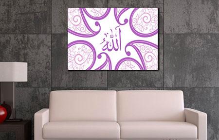 tableau musulman moderne