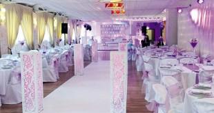 salle de mariage paris 19ème eiffel